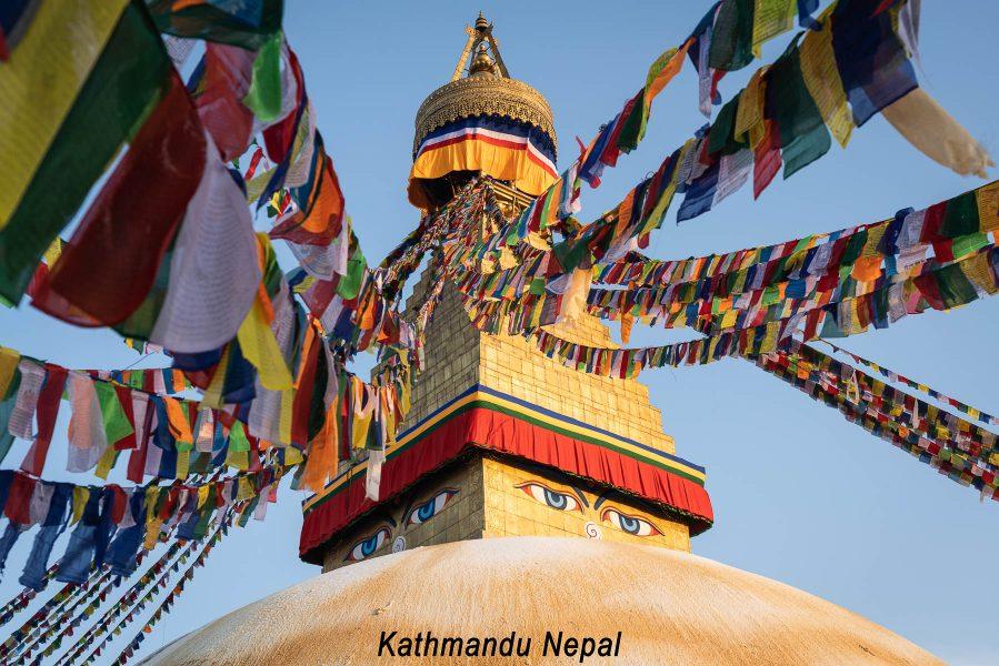 Kathmandu 01 - Don Goldman
