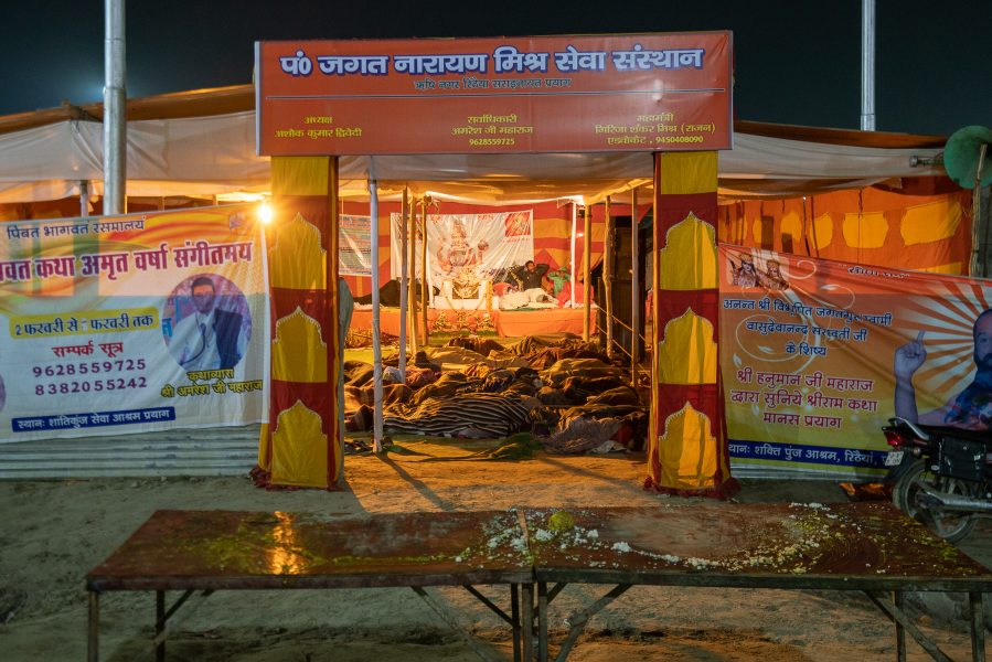 Kumbh Mela Celebration Alahabad India 07 - Don Goldman